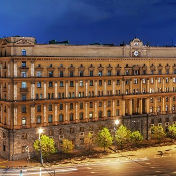 Lubyanka Square is best known for the monumental Lubyanka Building. Originally built for the insurance company Rossiya, it later became better known for housing the headquarters of the KGB - Stalingrad 75th Anniversary Tours